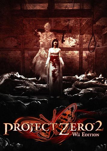 Project-Zero-2-
