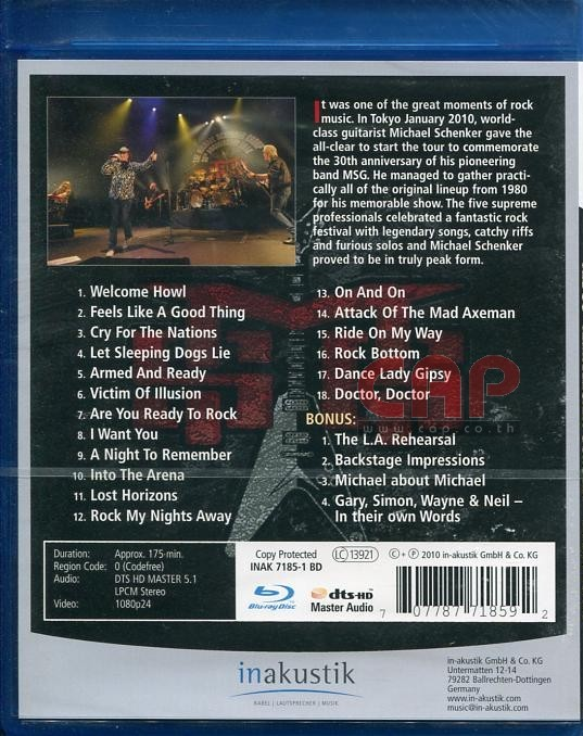 Back cover of the disc features the setlist, and a list of bonus features contained on the disc.