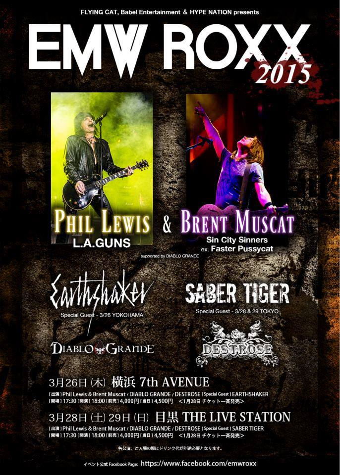 Tour information for Brent Muscat and Phil Lewis in Japan!