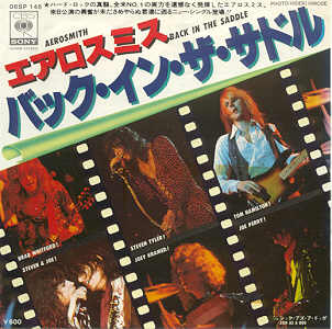 "Cover art from an import ""Back in the Saddle"" 45"" single."