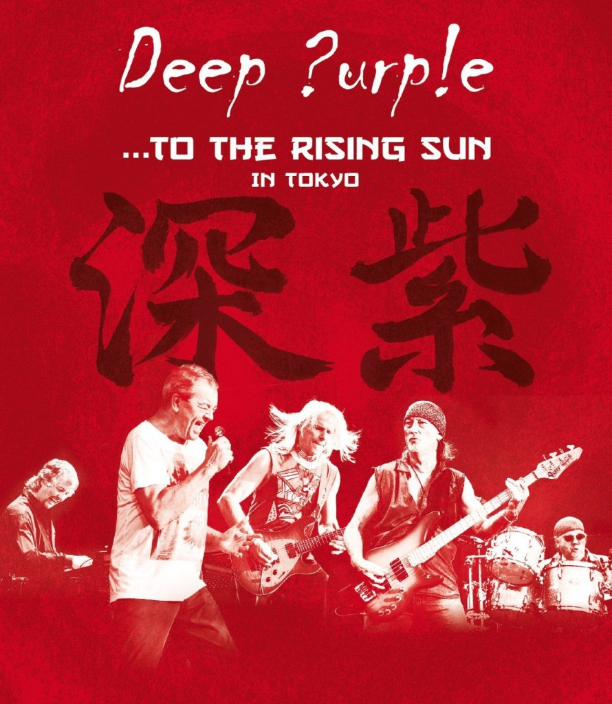 ...To the Rising Sun was recorded by Deep Purple in Japan, which has long been a popular concert destination for them.