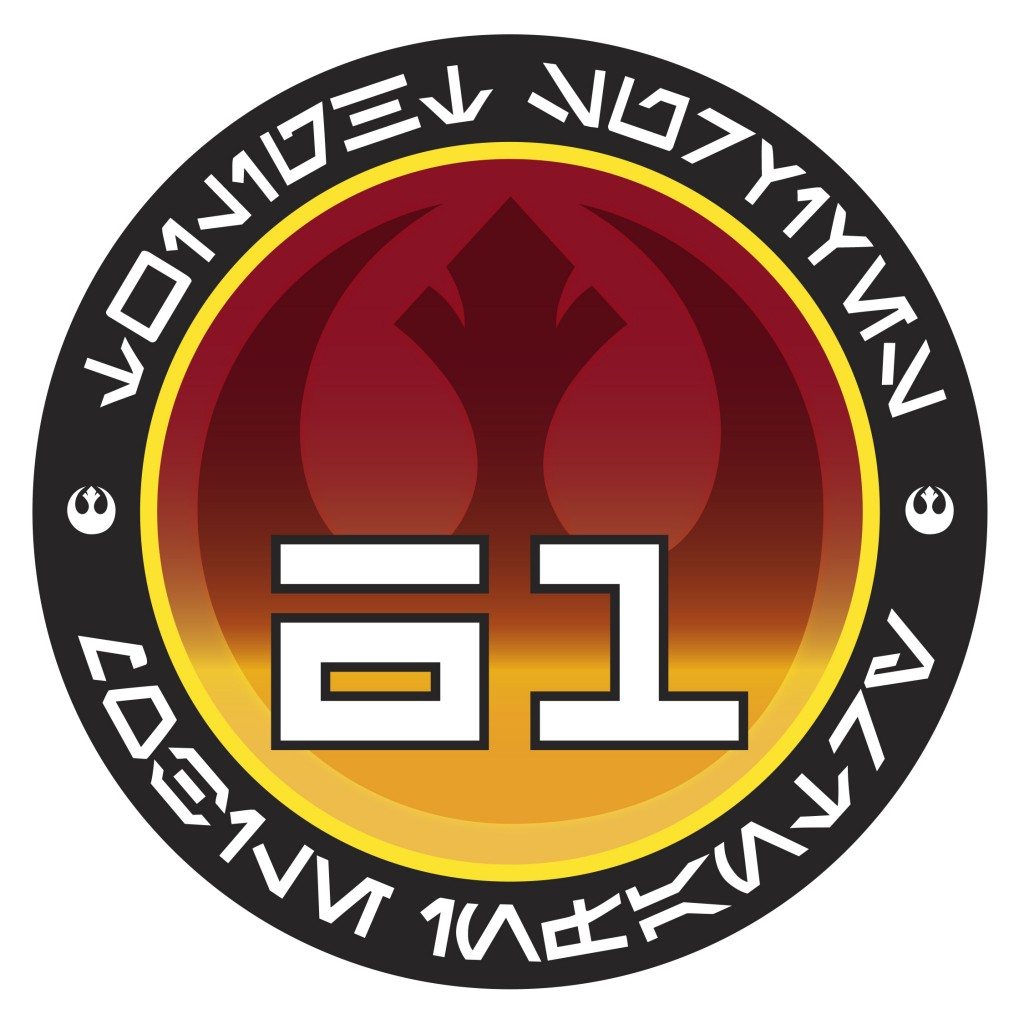 The Twilight Company insignia, as seen throughout the book.