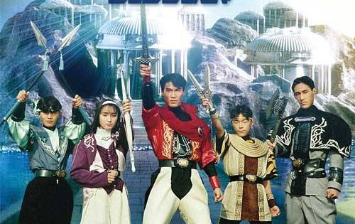 Zyuranger - The Japanese Super Sentai Show that Spawned the Power